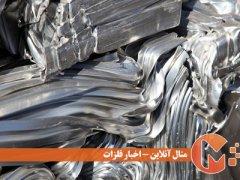 انواع قراضه و ضایعات آلومینیوم