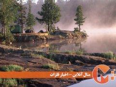 اجاره زمینهای گردشگری برای استخراج مس