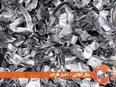 آمادهسازی ضایعات آلومینیوم برای بازیافت (بخش دوم)