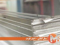 افزایش قیمت آلومینیوم در بورس شانگهای