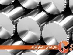 فلزات صنعتی در ماه مه