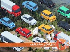 از سقوط بازار خودرو چینیها تا راهاندازی معادن بزرگ