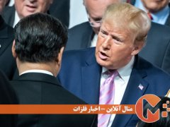 نتیجه نشست چین و امریکا در حاشیه نشست گروه 20