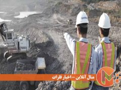 ممنوعیت صادارت سنگ معدنی نیکل اندونزی