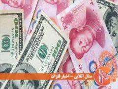 افت بیسابقه ارز چین و فلزاتی که بازیچه شدهاند