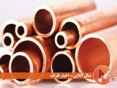 تازههایی از دنیای فلزات