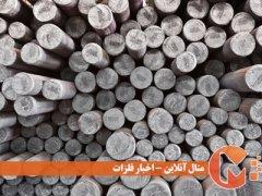 بازار فلزات باز هم جان میگیرد!؟