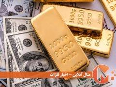 افت دلار و افزایش قیمت طلا
