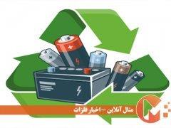 بازیافت سرب