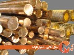 فسفر برنز آلیاژی از فلز سرخ
