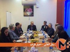افتتاح مرکز استارتآپهای معدنی