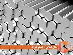 اقدامات حمایتی چین و رشد فلزات