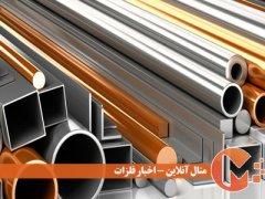 محدودیتهای حملی نقلی و افزایش قیمت فلزات