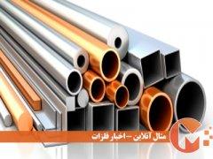 صعود مس و فلزات صنعتی
