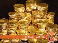 صعود سکه و دلار