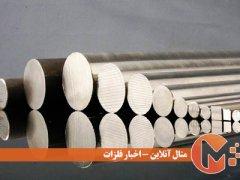 آلیاژ کوپر نیکل و کاربردهایش
