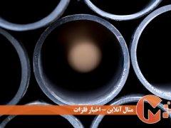 بهبود تقاضا برای فلزات از سوی دومین اقتصاد دنیا