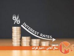 کاهش نرخ بهره برای مقابله با کرونا