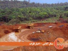 ادامه ممنوعیت صادرات نیکل اندونزی