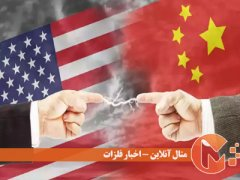 جنگ سرد بین ابراقتصادها