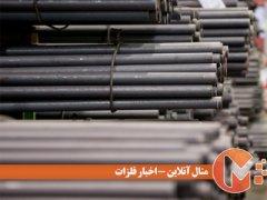 ترقی بازار فلزات