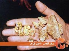 آیا میدانید نخستین عنصر معدنی شناخته شده چیست؟