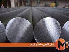 در امان ماندن صنعت آلومینیوم چین در برابر کرونا