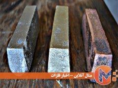 اوجگیری قیمت فلزات پایه در بورسهای جهانی