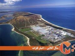 واحد ذوب آلومینیوم نیوزیلند کمپانی ریو تینتو تعطیل میشود