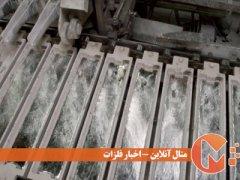 صعود قیمت آلومینیوم ایران و آلومینیوم جهانی