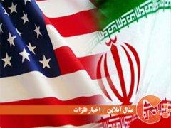 تشدید تحریمهای فلزی امریکا علیه ایران