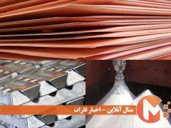 افزایش تولید آلومینا، شمش آلومینیوم و کاتد مس کشور