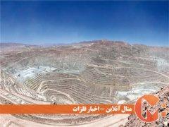 رشد تولیدات معدنی در غول تولیدکننده مس