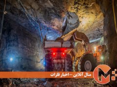 معدن مس کاکولا بزرگترین معدن مس درجه بالا