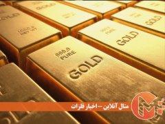 حقایقی جالب در مورد طلا