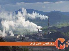 صنایع مس و آلودگی هوا
