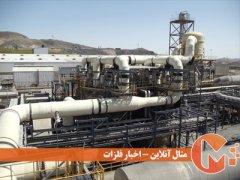 کارخانههای اسید سولفوریک متالورژیکی