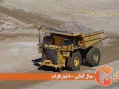 بزرگترین تولیدکننده مس جهان به دنبال اتوماسیون معدنکاری