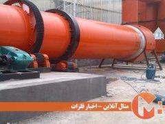 سیستم اختلاط کنسانتره و خشککن کنسانتره