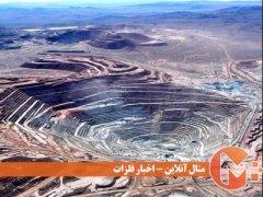 شیلی؛ اعتصاب در معدن مس اسکوندیدا و امضای تفاهمنامه در معدن مس کلاهواسی