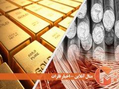بازار فلزات پایه و فلزات گرانبها در انتظار نتیجه دو رویداد مهم در ابر اقتصاد جهان