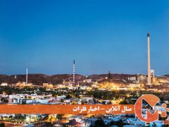 سرمایهگذاری 355 میلیون دلاری غول معدنکاری در استرالیا