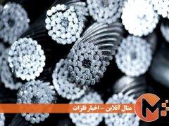 معرفی انواع مختلف آلومینیوم