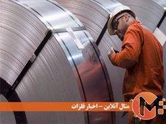 تعرفه واردات آلومینیوم از کانادا به امریکا حذف شد