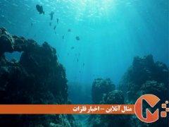 آیا گنجهای معدنی کف دریا و اقیانوسها استخراج میشوند؟