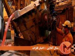 صعود باورنکردنی تولید فلزات غیرآهنی در چین