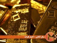 صعودی شدن دوباره طلای جهانی