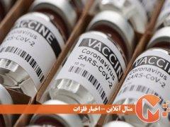 واکسن کووید-19 نرخ مس جهانی را به بالاترین سطح دو سال اخیر رساند