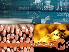 اوجگیری قیمتهای مس، طلا و صعود سهام آسیا