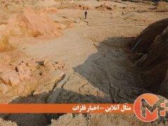 معرفی فلزات نادر خاکی و کاربردهای رایج آنها
